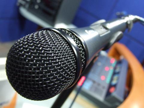 """На вълните на """"Радио Видин"""""""